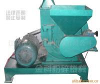 CPM-550型塑料粉碎機
