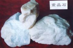 重晶石的图片