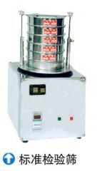 宇振机械的YZ200型标准分析筛