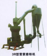 R 型雷蒙磨粉機