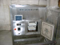微波真空干燥設備