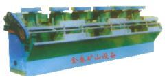 浮選機 浮選設備 鄭州金泰0371-68713618