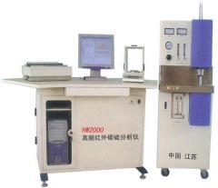hw2000高频红外碳硫分析仪