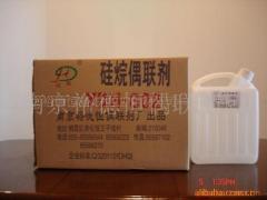 硅烷偶联剂KH-602
