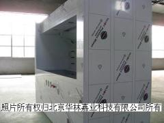 太陽能光伏玻璃清洗設備