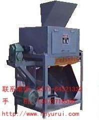 干式磁選機-鞏義宇銳機械廠