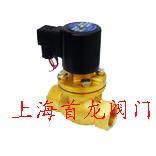 電磁閥—上海閥門