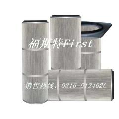 防靜電除塵粉塵濾清器過濾芯過濾筒
