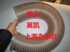 粉體輸送軟管(高耐磨/排靜電)