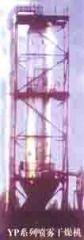 YP型間熱噴霧干燥機