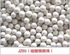 JZ65硅酸锆珠