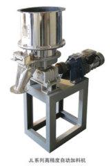 JL系列高精度自動加料機