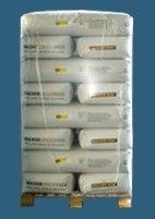 氣相二氧化硅 白碳黑 抗結劑 助流動劑 R812S