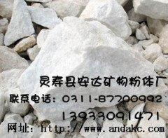 供应石家庄重钙粉|保定重钙粉