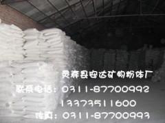 超細重晶石粉/超白重晶石粉-安達直銷