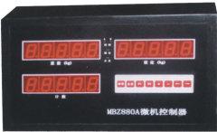 MBZ880A型定量包裝控制器