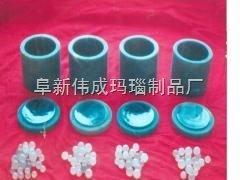 50-2000ml玛瑙球磨罐