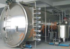 低溫真空帶式干燥器