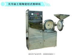 全陶瓷无污染柱式粉碎机系列及其组合机组(柱式粉碎机)