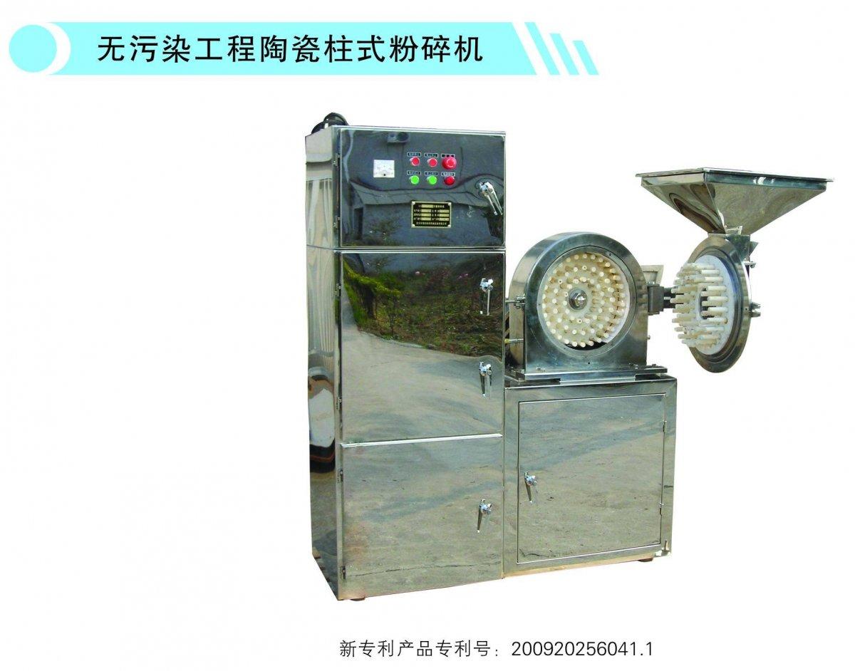 全陶瓷无污染柱式粉碎机系列及其组合机组(柱式粉碎机)的图片