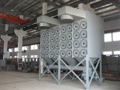 LMC-H型脈沖濾筒除塵器