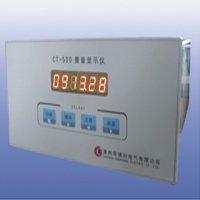 CT-500仓重计量系统