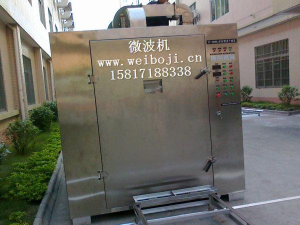 微波烘干箱图片