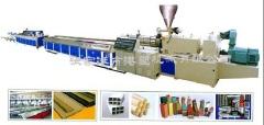PVC异型材及木塑生产线