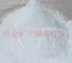 食品專用納米碳酸鈣