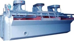 SF型浮選機