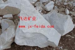 超细碳酸钙3000目