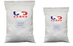 氫氧化鎂阻燃劑Ⅱ