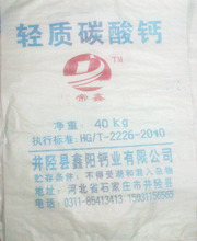 涂料專用輕質碳酸鈣