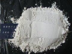 超細碳酸鈣