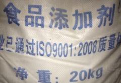 食品级硅藻土