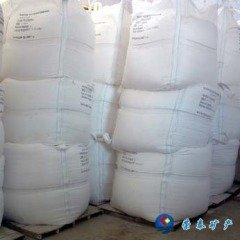 钻井液用活化重晶石粉
