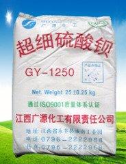 GY-1250天然硫酸鋇