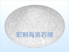 纖維水鎂石