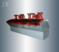 SF選礦浮選機