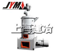 超细磨粉机 超细磨  细粉磨粉机 磨粉设备