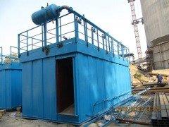 PPCS64-4氣箱脈沖袋收塵器 的圖片