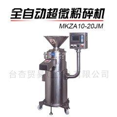 全自動超微粒粉碎機MKZA10-20JM