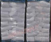 超微细硅灰石粉