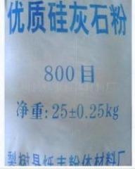 超细硅灰石粉