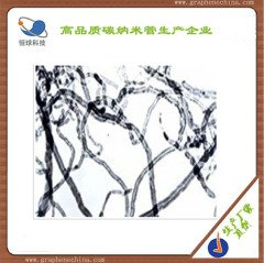 普通多壁碳納米管20-40nm