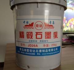精鍛石墨乳JD26A