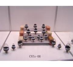 羥基化多壁碳納米管JCMT-OH系列