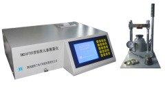 BM2007BX型低鐵元素測量儀