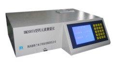 石灰石中氧化鈣快速化驗/檢測/檢驗/分析 鈣元素測量儀