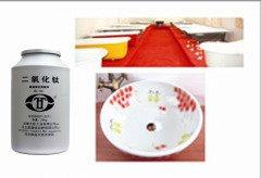 搪瓷專用鈦白粉(A-106)